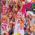 90年代 円光 画像