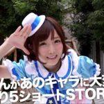 佐倉絆 コスプレ セックス画像