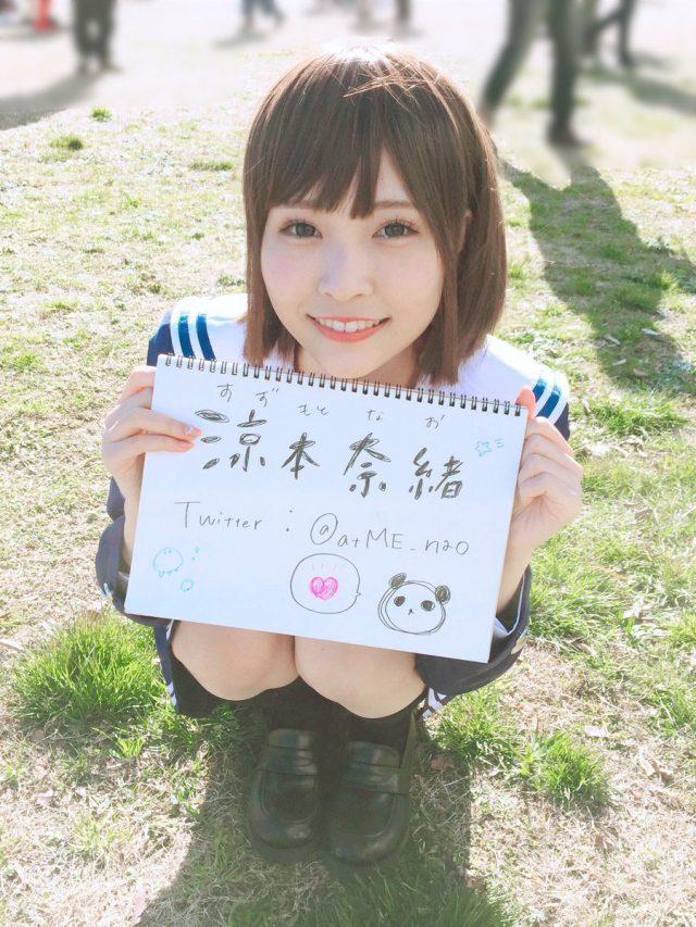 涼本奈緒 C93 冴えない彼女の育てかた 加藤恵 コスプレ画像