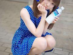 【画像】コスプレイヤー璃波『カルピス』擬人化コスプレで水玉ワンピースがエロ可愛いまとめ