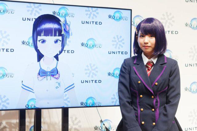 えなこ 『東京コンセプション先行発売イベント』 和倉紗友里のコスプレ画像