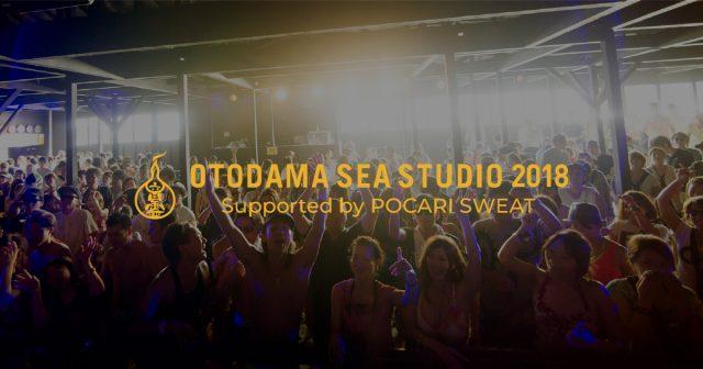 音霊 OTODAMA SEA STUDIO 2018画像
