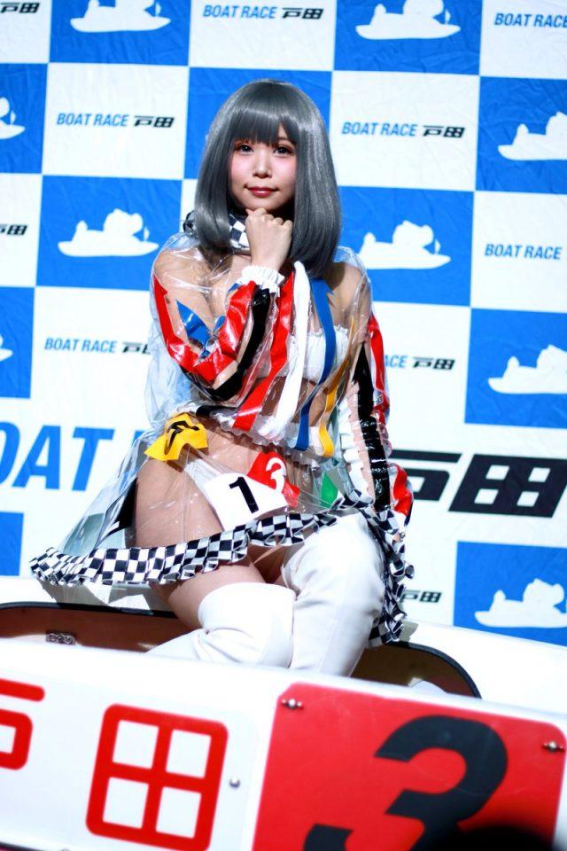 五木あきら 戸田ボートレース レースクイーンのコスプレ画像