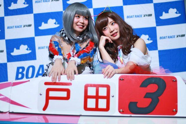 五木あきら 伊波ユリ 2ショット 戸田ボートレース レースクイーンのコスプレ画像