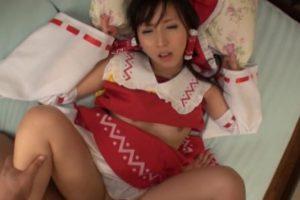 板野有紀 博麗霊夢のコスプレした美少女がマンコをガン突きされちゃう動画 画像