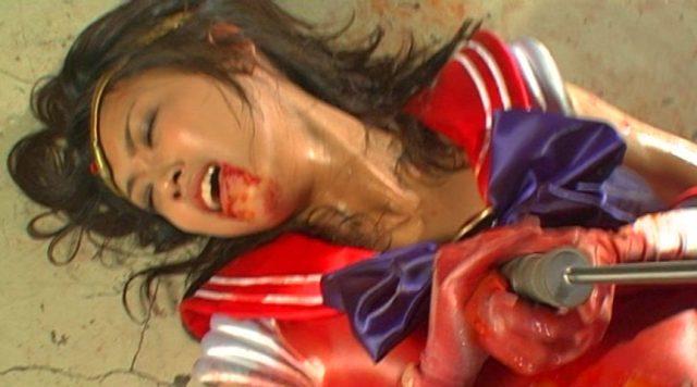 監禁拘束されたセーラーマーズが体中を串刺しにされる動画 画像